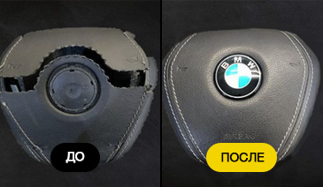 Ремонтируем систему airbag